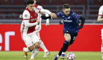 Champions League: Παλικαρίσια πρόκριση η Αταλάντα -Στο Europa ο Αγιαξ (VIDEO)
