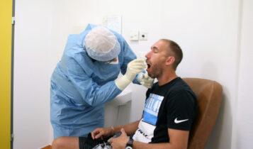 ΑΕΚ: Αρνητικά τα τεστ για κορωνοϊό