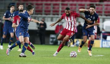 Champions League: Ο Ολυμπιακός πέρασε λόγω Γκουαρντιόλα -Ηττα (2-0) από την Πόρτο (VIDEO)