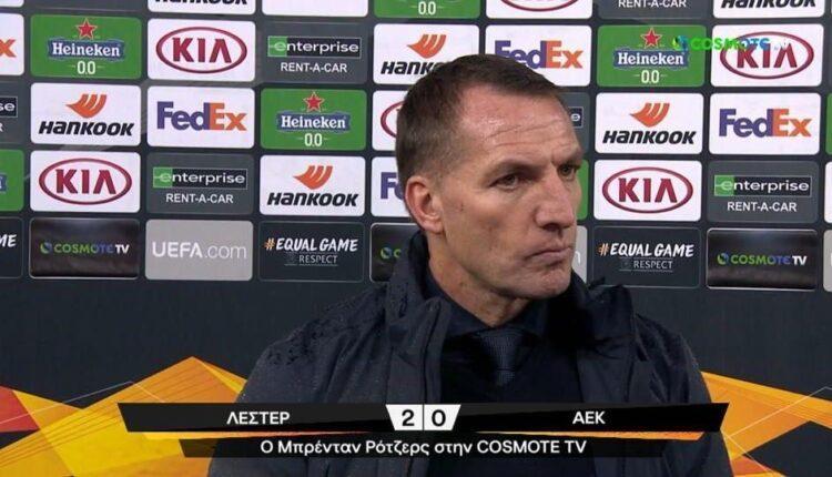 Ρότζερς: «Κανένα βράδυ δεν είναι εύκολο, έπαιξε καλά η ΑΕΚ» (VIDEO)