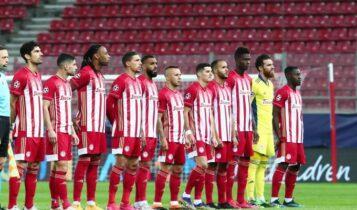 Ολυμπιακός: Αυτοί είναι οι πιθανοί του αντίπαλοι στους 32 του Europa League