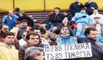 """ΑΕΚ: Η Ξάνθη πλήρωσε τα...σπασμένα για τον """"αρσενικό"""" Γούναρη (VIDEO)"""