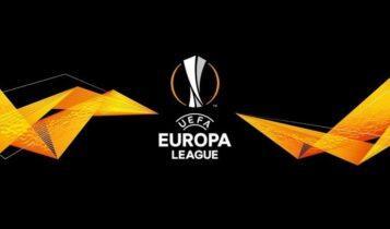 Europa League: Αυτές είναι οι «32» ομάδες που συνεχίζουν στη διοργάνωση