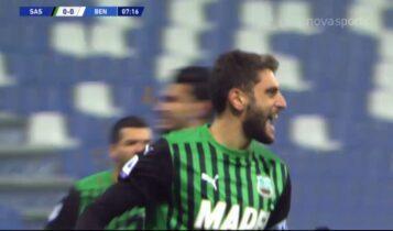 Ετσι κέρδισε η Σασουόλο την Μπενεβέντο με 1-0 (VIDEO)