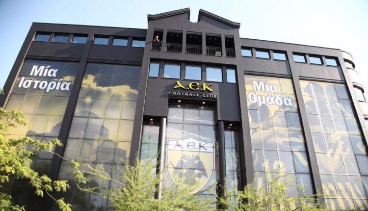 Η ΑΕΚ... χαμηλώνει επίσημα το θέμα Παπαδημητρίου-Κωνστάντου