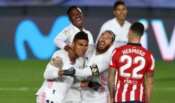 Ρεάλ-Ατλέτικο 2-0: Ετσι μπήκαν τα γκολ στη ματσάρα της Μαδρίτης (VIDEO)