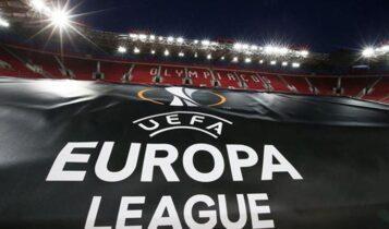 Ολυμπιακός: Μαθαίνει αντίπαλο για τους «32» του Europa League