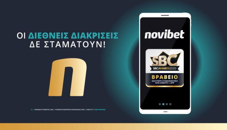 Novibet: Καλύτερη Στοιχηματική από Κινητό και App Διεθνώς