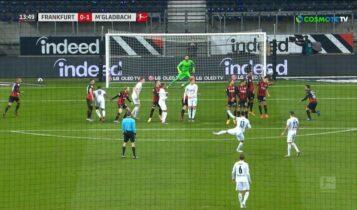 Άιντραχτ - Γκλάντμπαχ 3-3: Ετσι μπήκαν τα γκολ (VIDEO)