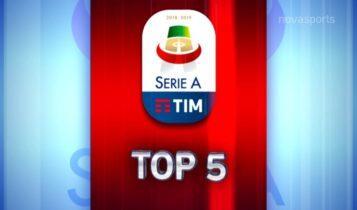 Τα 5 καλύτερα γκολ της αγωνιστικής στην Serie A (VIDEO)