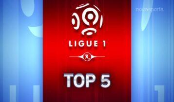 Τα 5 καλύτερα γκολ της αγωνιστικής στην Ligue 1 (VIDEO)