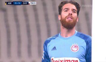 Γκάφα Σα και 1-1 η ΑΕΚ με τον Σιμόες! (VIDEO)