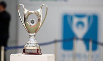 Οριστικό: Διπλά ματς στους «16» και ομάδες Super League 2 στο Κύπελλο