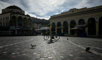 Το νούμερο-κλειδί πως δείχνει πως η πανδημία υποχωρεί στην Ελλάδα