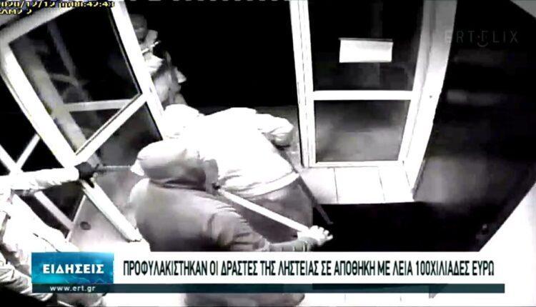 VIDEO ντοκουμέντο από τη ληστεία στην Ευκαρπία Θεσσαλονίκης