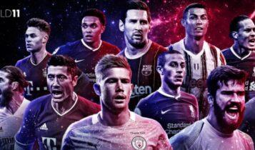 FIFA «The Best»: Κυριαρχία Μπάγερν-Λίβερπουλ στην 11άδα της χρονιάς (ΦΩΤΟ)
