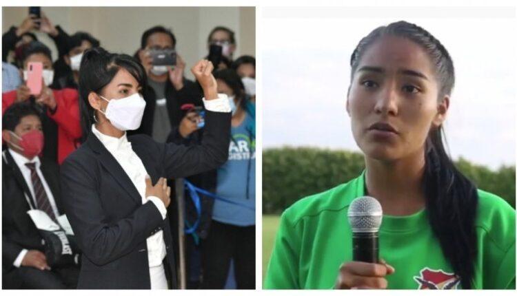 19χρονη ποδοσφαιρίστρια έγινε υφυπουργός αθλητισμού στη Βολιβία (ΦΩΤΟ)