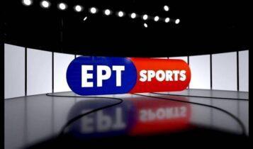 Γιατί η ΕΡΤ δεν ασχολήθηκε με το Champions League;