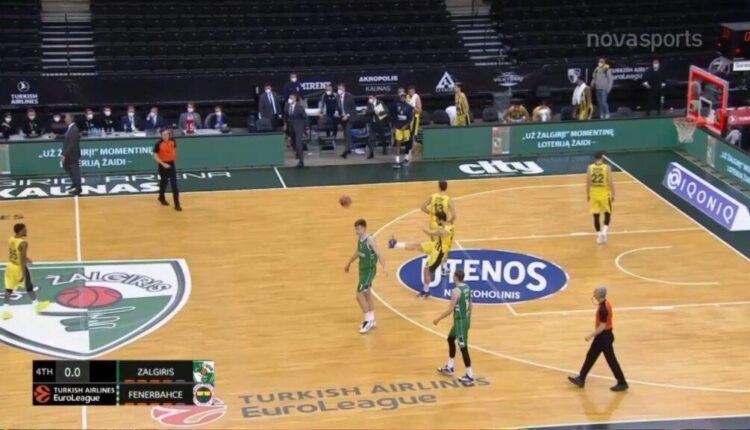 Εχασε ξανά και έριξε... βολέ στην μπάλα μπάσκετ! (VIDEO)