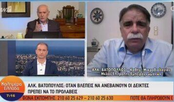 Βατόπουλος: «Ρεβεγιόν σε αυστηρά στενό κύκλο» (VIDEO)