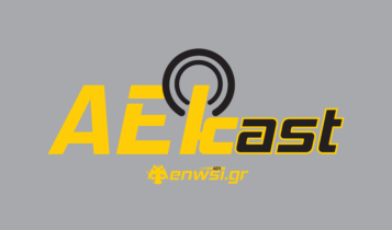 AEkcast: Η ΑΕΚ θέλει έναν νέο Μπάγεβιτς (AUDIO)