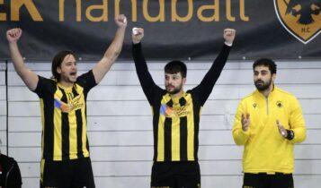 ΑΕΚ: Στους ισχυρούς στους «32» του EHF CUP η ομάδα χάντμπολ