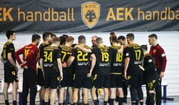 ΑΕΚ: Σε 5ήμερο περιορισμό όλη η ομάδα χάντμπολ