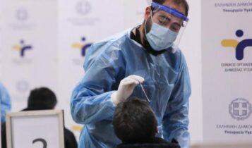 Κορωνοϊός: 853 νέα κρούσματα, 491 διασωληνωμένοι, 83 θάνατοι