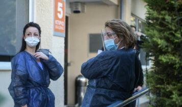 Κορωνοϊός: 937 νέα κρούσματα - 62 νεκροί, 495 διασωληνωμένοι
