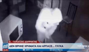 Διαρρήκτης δεν βρήκε λεφτά και πήρε κέικ και… κοκάκια! (VIDEO)