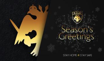 ΑΕΚ: «Καλά Χριστούγεννα, με την ελπίδα να επιστρέψουμε στην κανονική μας ζωή»