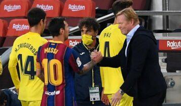 Κούμαν: «Με τον Μέσι μιλάμε πολύ κι όχι μόνο για ποδόσφαιρο»