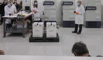 Οι πρώτες εικόνες από τα εμβόλια για τον κορωνοϊό -Αποθηκεύτηκαν σε ειδικά ψυγεία στο Κρυονέρι