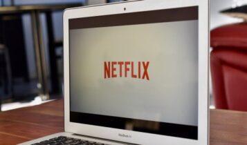 Νεκρός παραγωγός του Netflix: Τον δηλητηρίασε συνάδελφός του γιατί του μείωσε τον μισθό