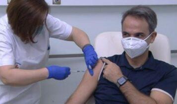 Κορωνοϊός: Εμβολιάστηκε ο Κυριάκος Μητσοτάκης (VIDEO)