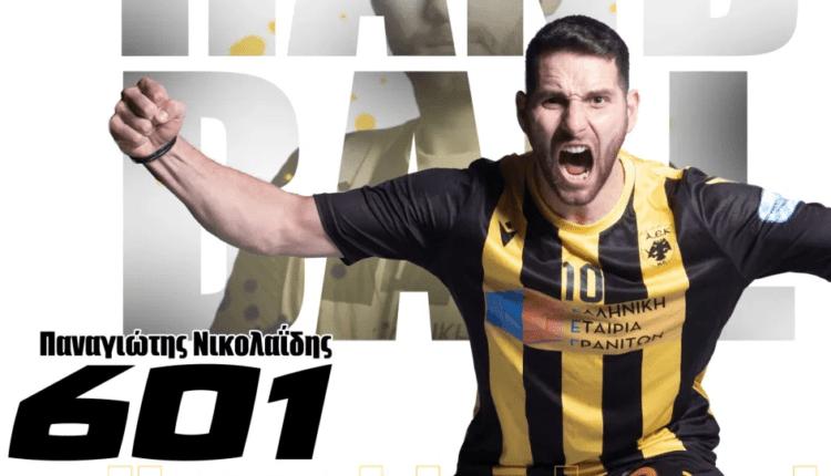 ΑΕΚ: Ο Νικολαϊδης έσπασε το ...φράγμα των 600 γκολ!