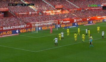 Σεβίλλη: Ετσι κέρδισε (2-0) την Βιγιαρεάλ (VIDEO)