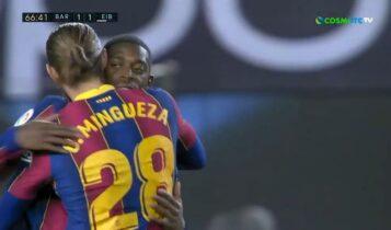 Μπαρτσελόνα: Ισοφαρίζει άμεσα με Ντεμπελέ, 1-1 την Εϊμπάρ (VIDEO)