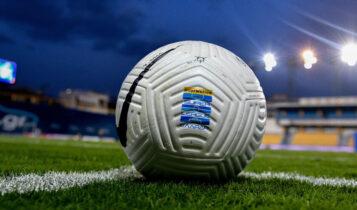 Super League: Ενστάσεις στο αγωνιστικό πρόγραμμα της Super League 2