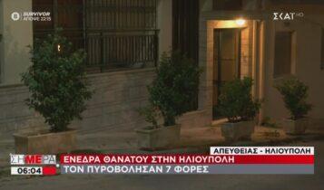 Ποιος ήταν ο 38χρονος «μαύρος» που δολοφονήθηκε στην Ηλιούπολη