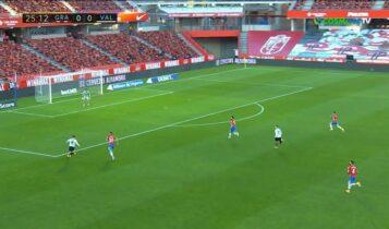 Γρανάδα-Βαλένθια 2-1: Ετσι μπήκαν τα γκολ (VIDEO)