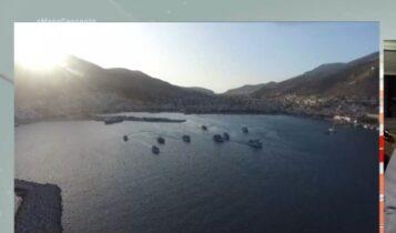 Κορωνοϊός: Αυστηρό lockdown και στην Κάλυμνο (VIDEO)