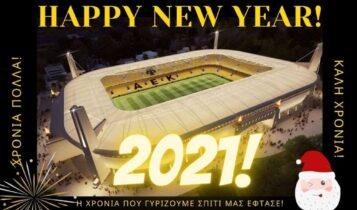 2021: Καλή χρονιά, με μία αγκαλιά, από το enwsi.gr! (VIDEO)