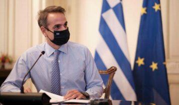 Σκάει η βόμβα: Τους τελειώνει άμεσα ο Μητσοτάκης μετά τις αστοχίες