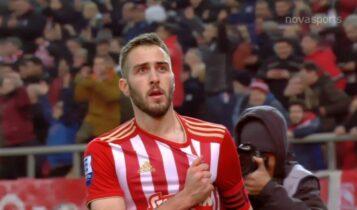 Ολυμπιακός: Τα γκολ του Φορτούνη κόντρα στην ΑΕΚ (VIDEO)