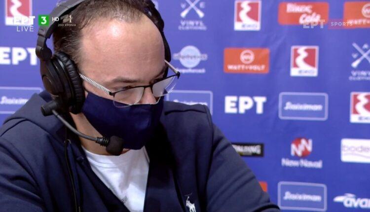 Ξέσπασε ο πρόεδρος του Λαυρίου μετά τη νίκη επί του Παναθηναϊκού (VIDEO)