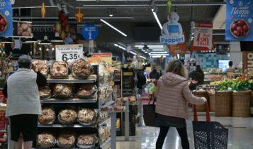 Σούπερ μάρκετ: Ανοιχτά σήμερα Κυριακή - Το ωράριο λειτουργίας