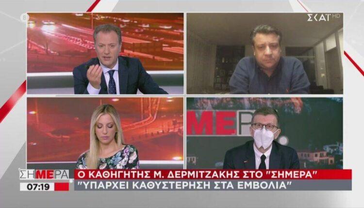 Δερμιτζάκης: «Σκληρό lockdown όπως του Μαρτίου για τρεις εβδομάδες για να πέσουν τα κρούσματα» (VIDEO)