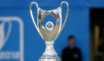 Κληρώνει στο Κύπελλο Ελλάδας - Ερωτηματικό οι ομάδες της SL2