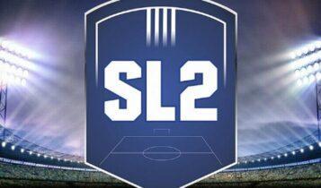 SL2: Οριστικά μονοί αγώνες κατάταξης και 27 αγωνιστικές συνολικά